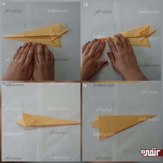 ضلع مثلث بزرگ را به ضلع دیگرش برسانید