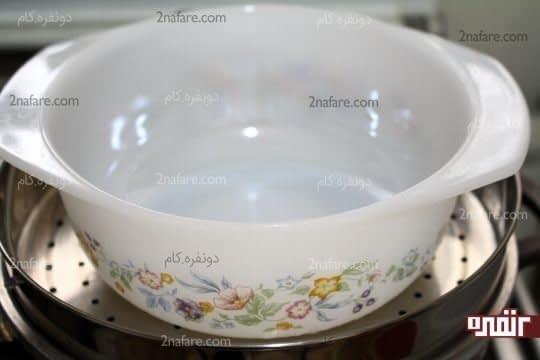 قرار دادن ظرف با جداره ضخیم در تماس با بخار آب