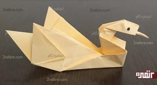 قو اوریگامی