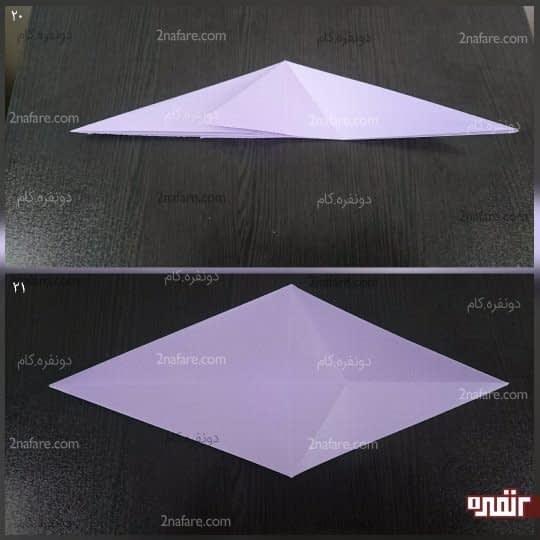 مانند شکل تای آخر و تای مثلث بزرگ را باز کنید تا لوزی نمایان شود