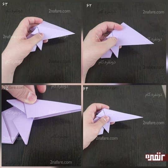 مثلث را از وسط باز کنید و به دو طرف تا کنید