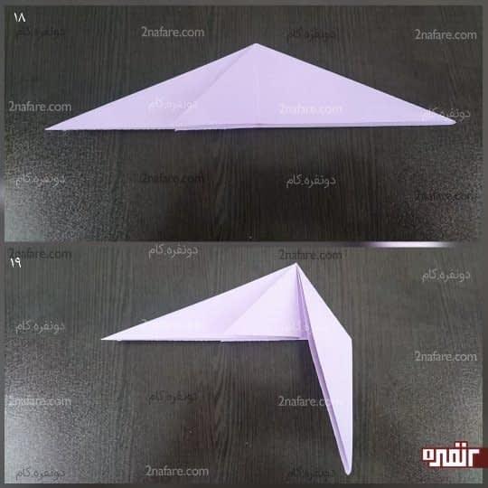 مثلث های کوچک که به سمت راست هستند را به سمت چپ ببرید
