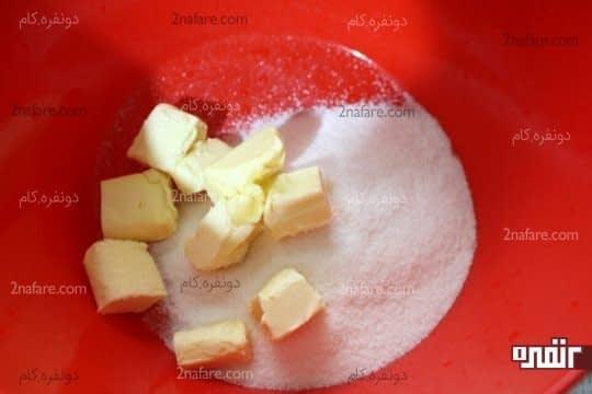 مخلوط کردن کره و پودر شکر
