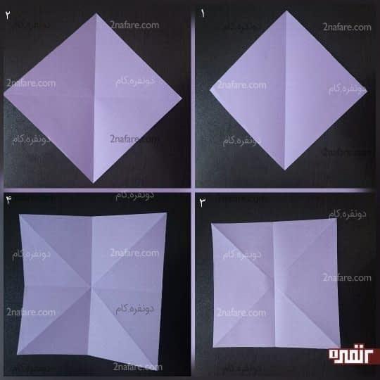 مربع را از دو قطر و دو طول تا کنید