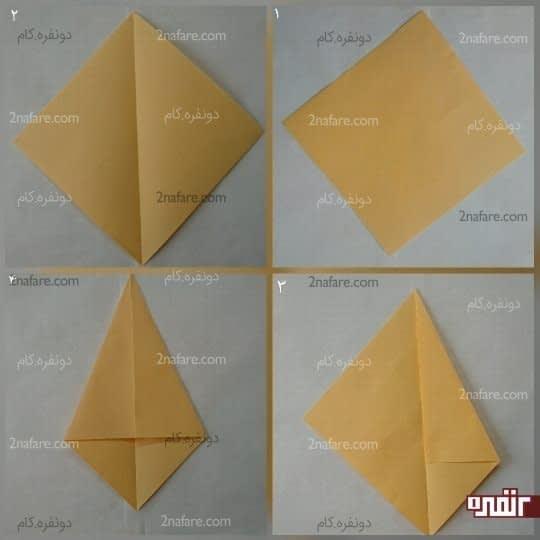 مربع را از یک قطر تا بزنید