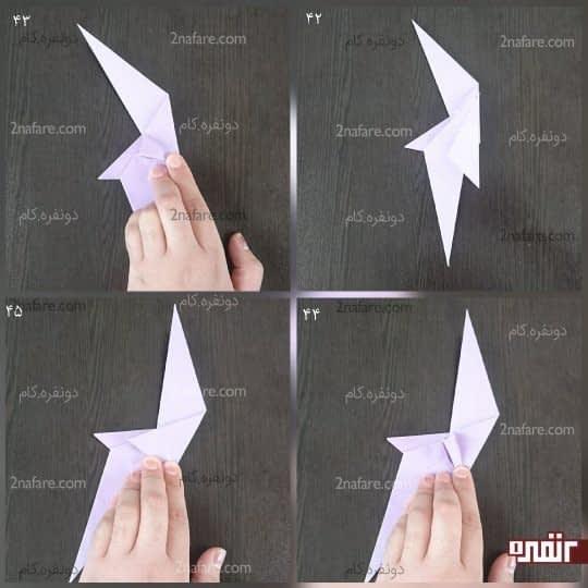 نقطه ای را که ضلع بزرگ ذوزنقه به ضلع کناریش رسیده را بگیرید و آن را مانند شکل به سمت پایین بیاورید