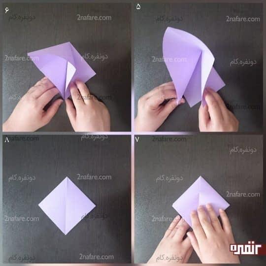 همان طور که کاغذ جلویتان است، آن را از یک قطر، در دو طرف کاغذ گرفته و آن را مانند شکل تا کنید