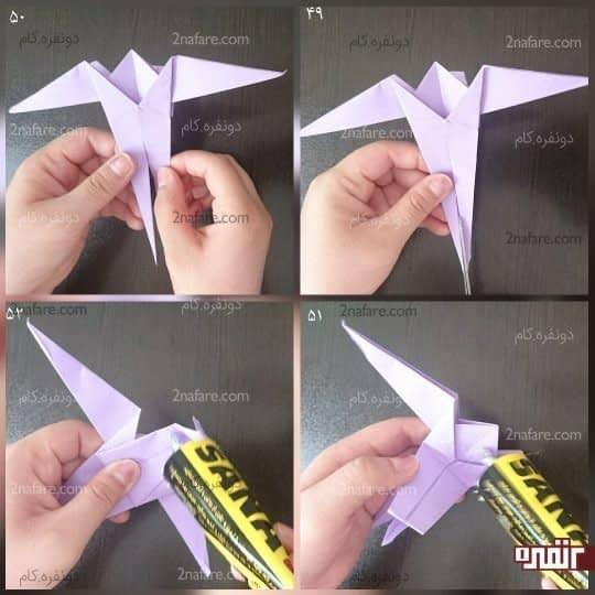 کار را برگردانید و برای دمش که باید دو قسمت باشد، آن را از وسط تا نصفه قیچی کنید
