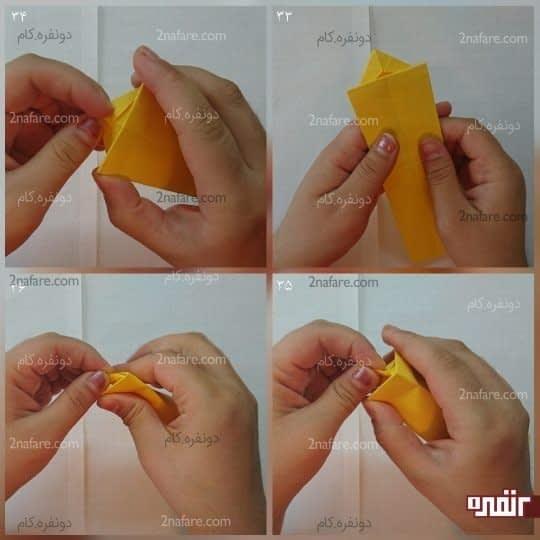 کار را برگردانید و سر مثلث را که بیرون زده است را بگیرید و کمی تا کنید