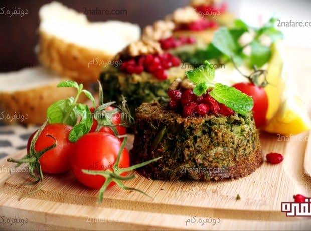 کوکو سبزی قالبی در فر