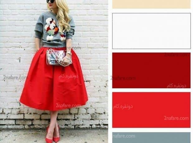 ترکیب لباس رنگ قرمز