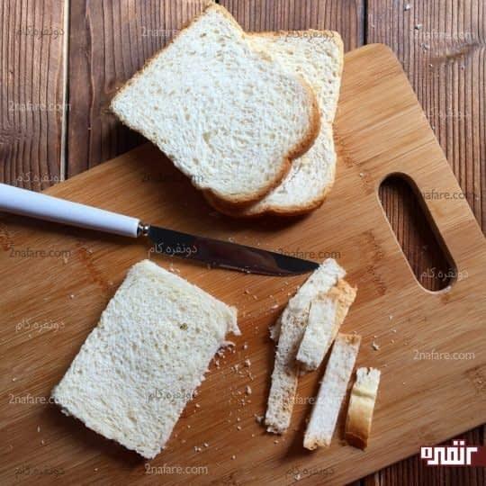 بریدن گوشه های نان