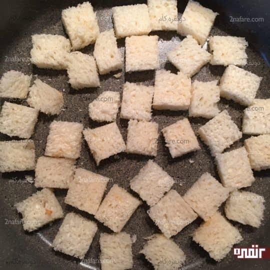 طلایی کردن نان