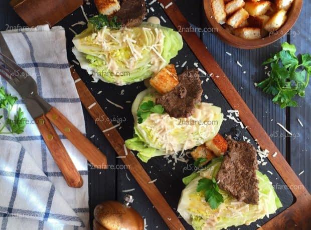 سالاد کاهو و گوشت ورقه ای