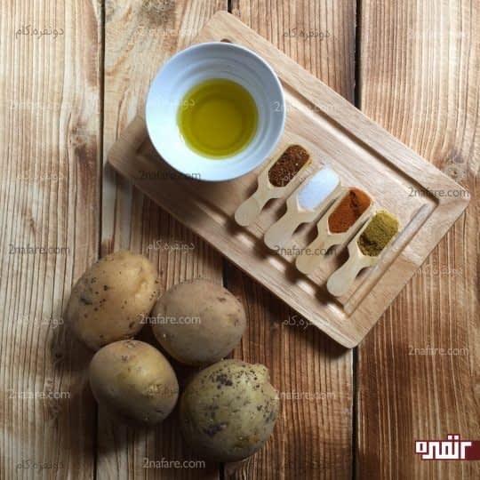 مواد لازم برای تهیه سیب زمینی اسپایسی