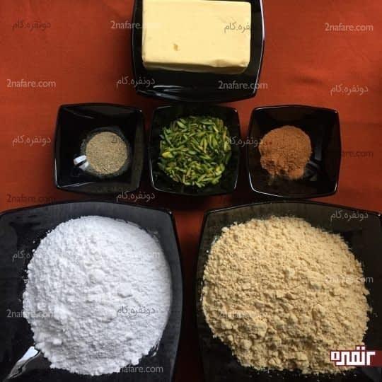 مواد لازم برای تهیه لوز نخود چی
