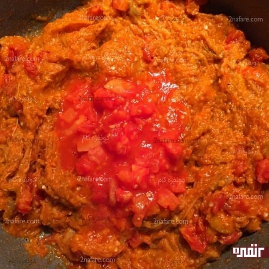 اضافه کردن گوجه فرنگی به میرزاقاسمی