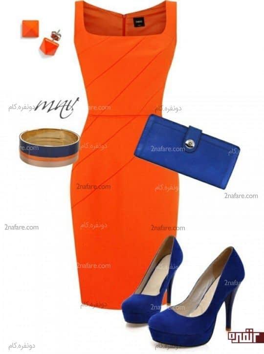 رنگ مکمل آبی و نارنجی