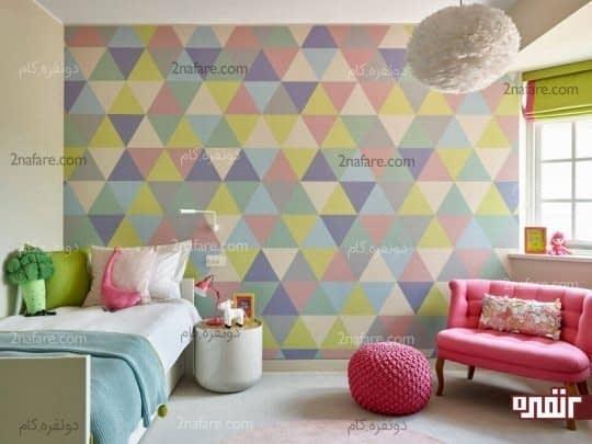 طرح های رنگارنگ برای دکوراسیون اتاق خواب
