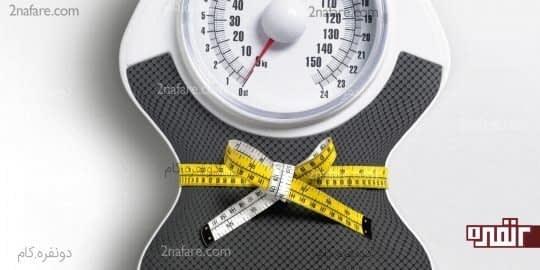 توصیه های مهم و کاربردی در کاهش وزن