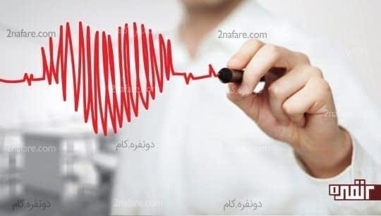 با کاهش چربی خون سلامت قلبتان را تضمین کنید