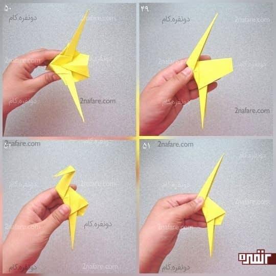 برای سرش، مثلثی که در بالا قرار دارد را به اندازه یک و نیم سانت به سمت پایین تا کنید