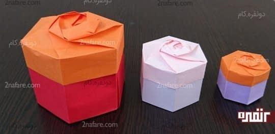 جعبه های کاغذی