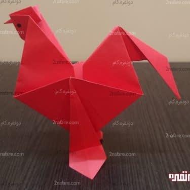 خروس اوریگامی