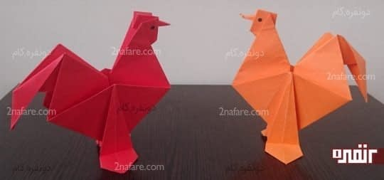 خروس کاغذی