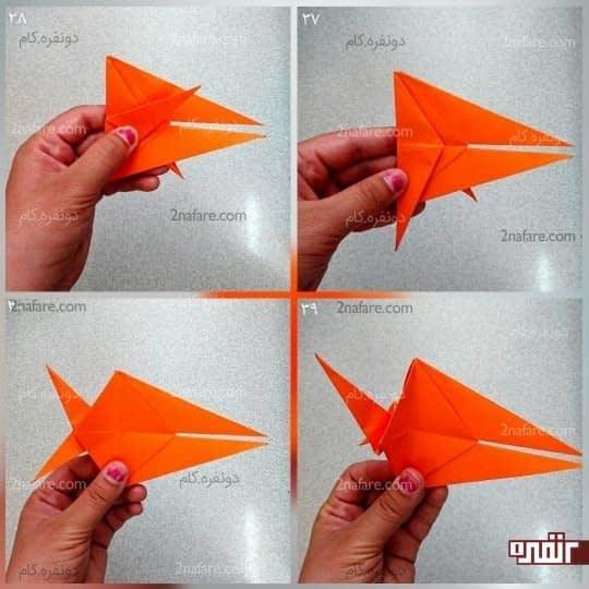دو مثلثی را که اریب تا کردید را به سمت چپ کار تا کنید یعنی پایین بیاورید تا دم ماهی درست شود