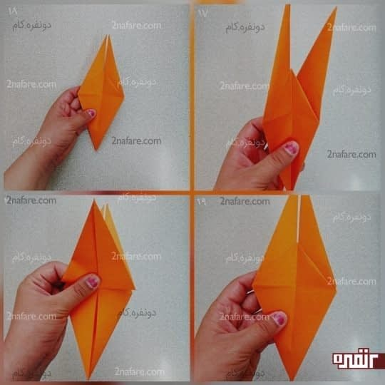 دو مثلثی که در سمت چپ قرار دارد را از هم جدا کنید