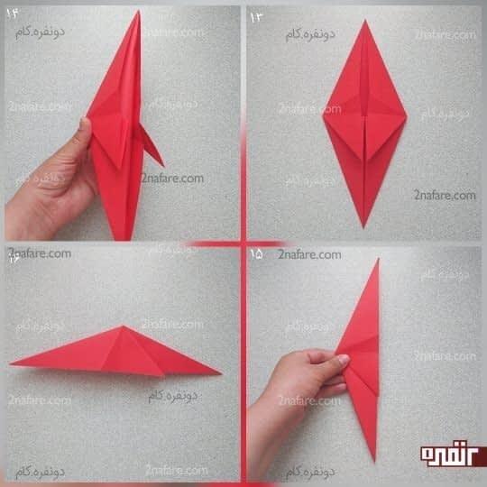 دو مثلث روی لوزی را به سمت پایین تا کنید