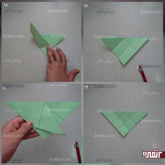 روی خط تا با مداد خط بکشید