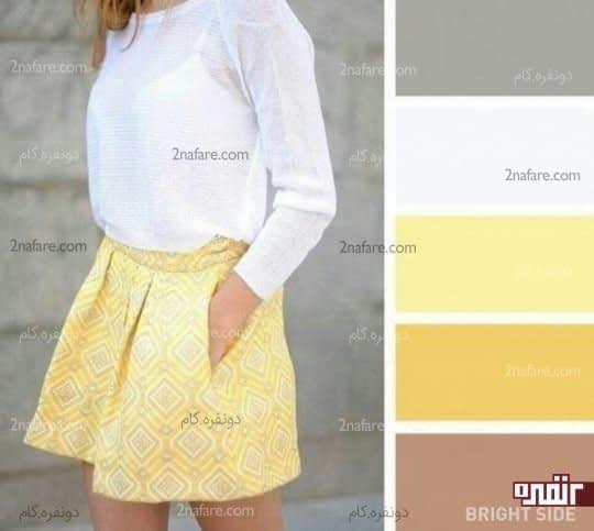 سفید و زرد