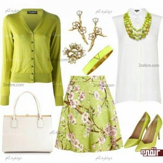 سفید و سبز