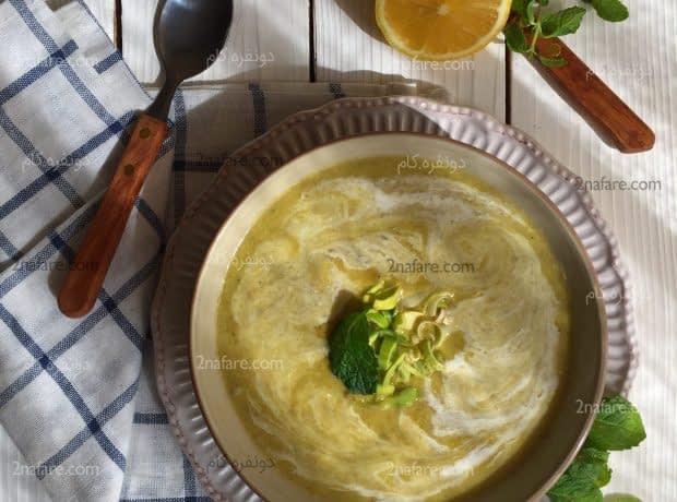 سوپ تره فرنگی