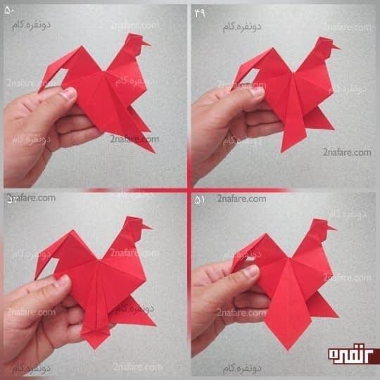 ضلع بزرگ مثلثی که در پایین کار قرار دارد را به خط تای اول برسانید، وبعد تا را باز کنید