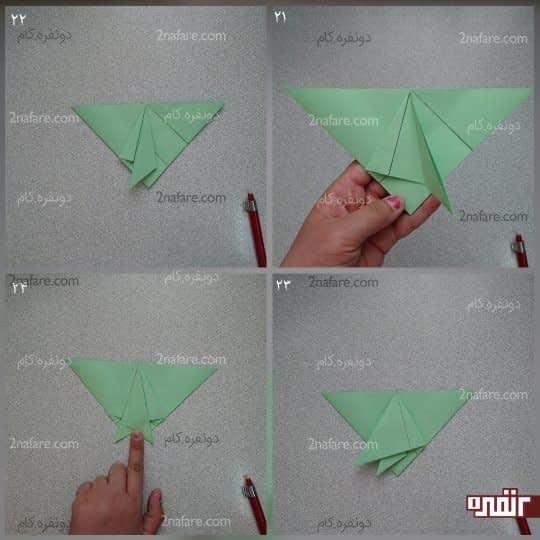 ضلع سمت راست مثلث روی کار را به خط تایی که دیده می شود برسانید