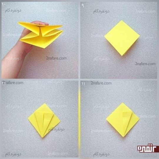 ضلع های مربع را از طرفی که باز است به خط تای وسط برسانید