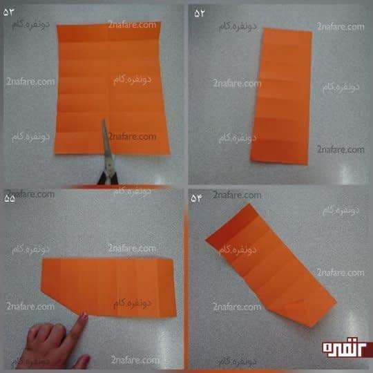 طول های مستطیل به هم برسانید و مانند شکل آن را از وسط قیچی کنید تا کاغذ دو قسمت شود