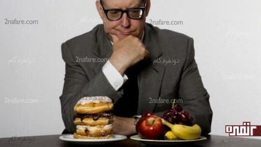 غذاهای بسیار مفید برای مردان بالای 50 سال