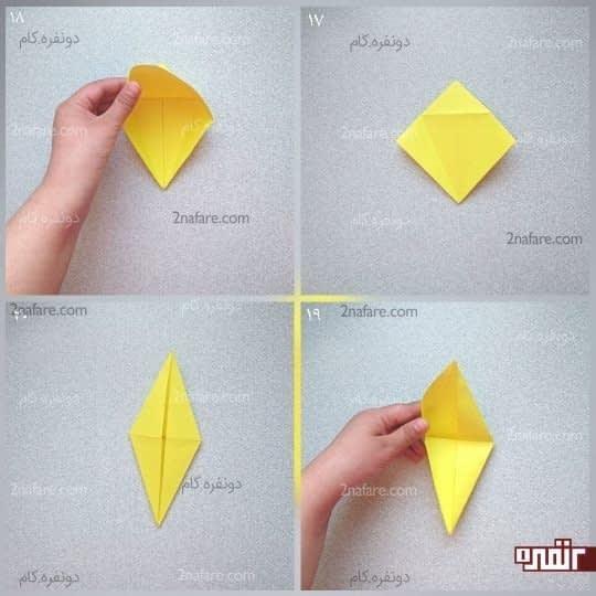لایه رویی مربع را بلند کنید و از روی خط تا لبه ها را به داخل تا کنید
