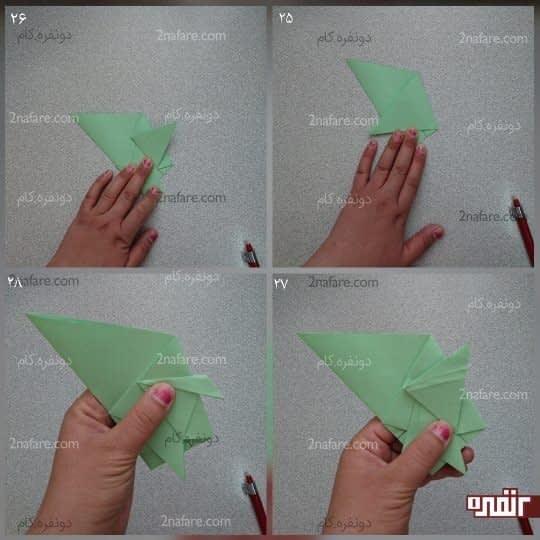 مانند شکل گوشه سمت راست مثلث بزرگ را بیاورید روی مثلث روی کار