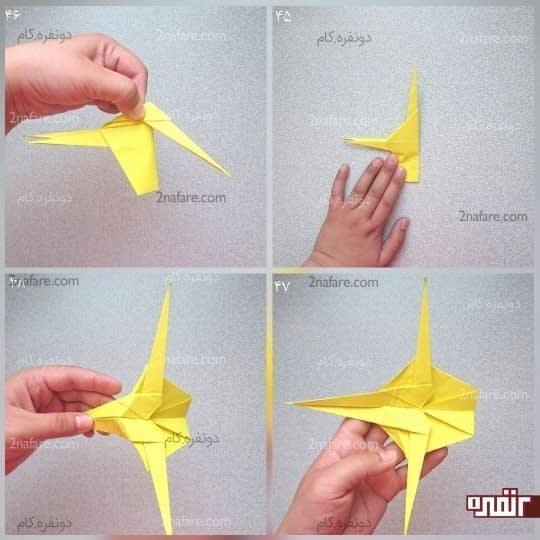 مثلث سمت چپ کار را از روی خط تایی که انداختید به سمت پایین تا کنید