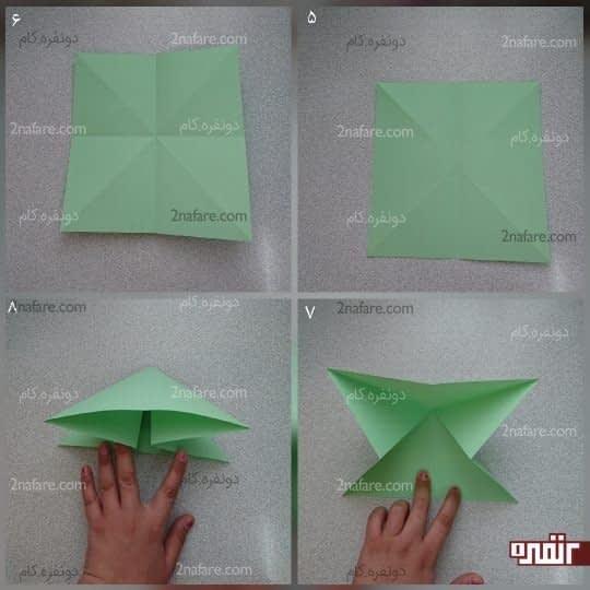 مربع را از دو طول تا کنید