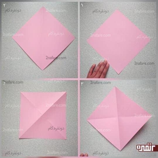 مربع را از دو قطر تا کنید و سپس آن را برگردانید