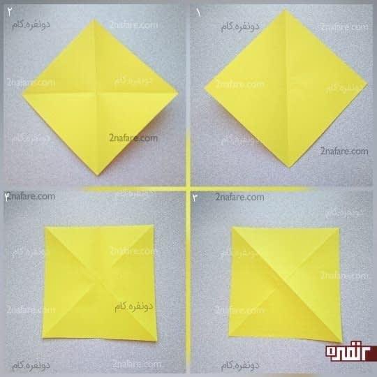 مربع را از دو قطر تا کنید