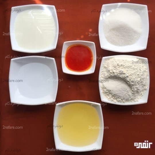 مواد لازم برای تهیه حلوا شیری