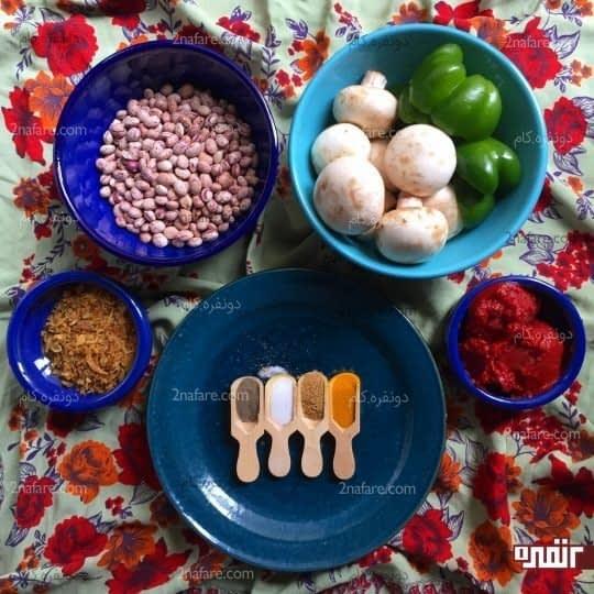 مواد لازم برای تهیه خوراک لوبیا چیتی و قارچ