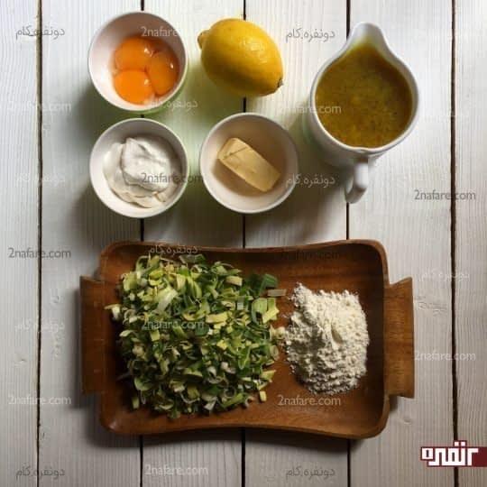مواد لازم برای تهیه سوپ تره فرنگی